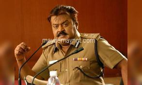 viayakanth police movie