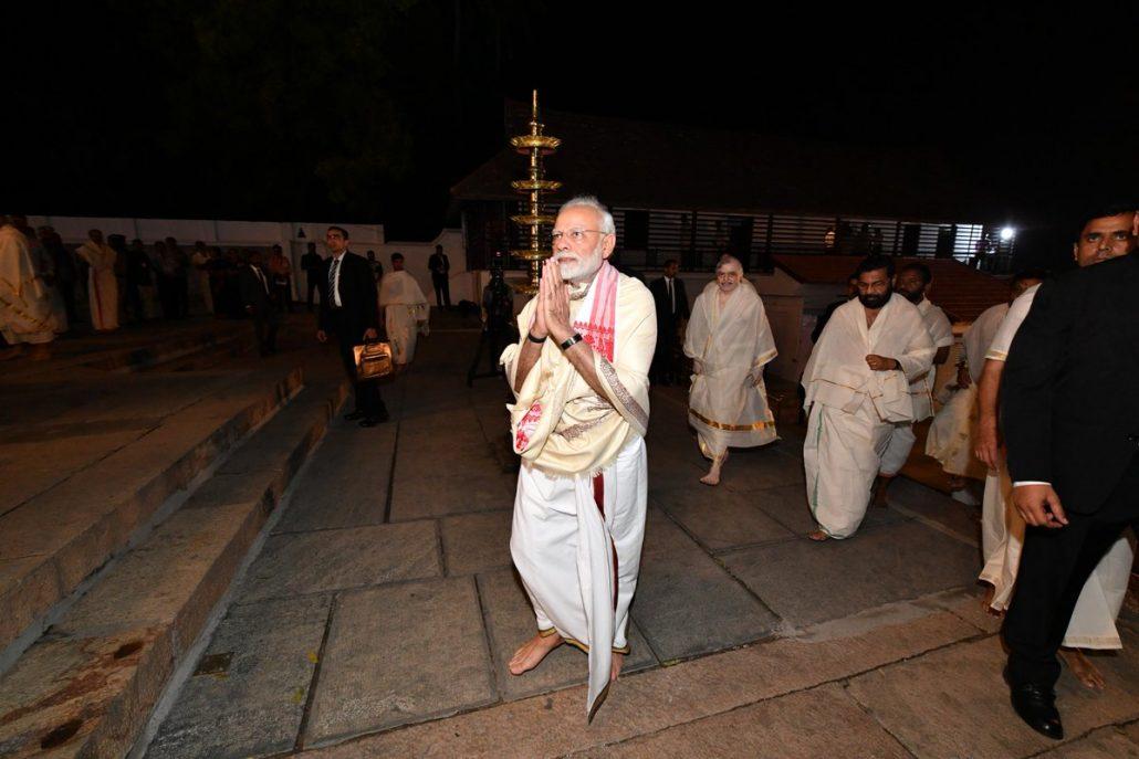 Image result for modi in temple
